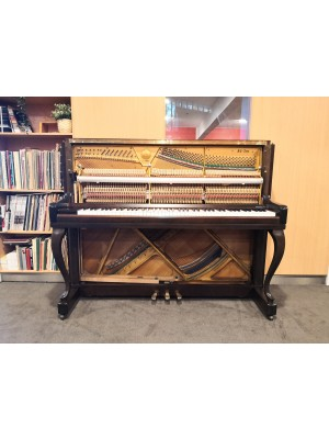 Tokai AU2 Preowned Upright Piano - 317800